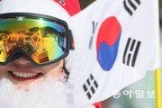 """[동아포토]""""평창올림픽 파이팅!"""" 산타도 응원합니다"""