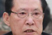 靑-송영무 국방 '대북 해상 봉쇄 참여' 엇박자