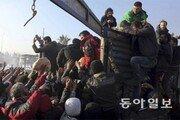 [글로벌 이슈/이세형]'시리아 사태' 2탄