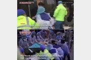 """""""깨진 항아리 같아…살아난 건 기적"""" CNN, 이국종 교수 수술영상 독점 공개"""