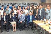 [취업·창업이 강한대학]'IPP형 일학습병행제'로 기업 맞춤형 인재 육성