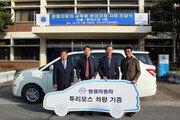 쌍용자동차, 미래 인재 양성 프로그램 강화