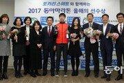동아마라톤 '올해의 선수상' MVP 문삼성씨