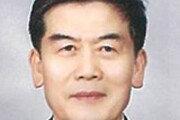 대구문화재단 신임 대표 박영석