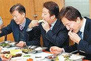 대구시청 점심은 '포항 과메기'