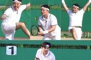 '나혼자산다' 전현무, 의욕 가득 '테니스 도전기'…결과는?