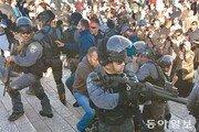 """""""우린 예루살렘人"""" 이스라엘軍과 격렬 충돌"""