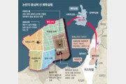 팔레스타인 무장단체들 '인티파다' 독려… 美는 해병대 출격까지 시사