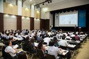 인공지능-클라우드 등 4차 산업혁명 6대 기술 활용전략 소개