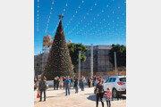 성탄절 보름 앞두고… 최루탄 연기 자욱한 '예수의 탄생지'