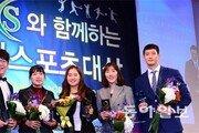 양현종… 박혜진… 동료들도 '엄지척'