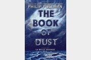 [글로벌 북카페]英판타지 작가 풀먼의 새 시리즈 첫권 '더스트의 책'