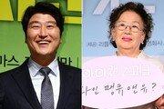 송강호·나문희, 한국영화제작가협회상 남녀주연상…'남한산성' 작품상