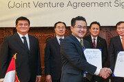현대車, 인도네시아에 합작법인… 동남아 수출 전진기지 세운다