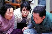 '가족 사랑꾼' 김근태의 옥중 고백