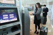 개장 한달 앞둔 인천공항 제2터미널 둘러보니… 셀프 체크인 늘려 수속 20분 단축