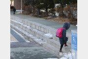 학생은 줄고 학교 늘었는데… 전국 초등교 빈교실 934개뿐?