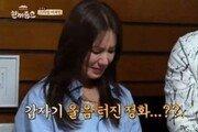 """'한끼줍쇼' 엄정화, 대뜸 눈물 '왈칵'…왜? """"돌아가신 父 생각"""""""