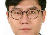 [광화문에서/윤완준]중국에 '1한'이 무엇인지 물어보니
