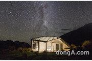 뉴질랜드 광활한 대자연 속 이색적인 밤풍경을 만끽하는 하룻밤