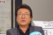 """조경수, 대장암 3기 완치 비법은?…""""OOOO 먹어라"""""""