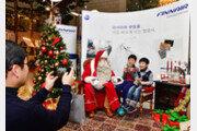 핀란드 공식 산타 클로스 한국에 와요