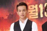 """'마약 혐의' 쿠시, 빅뱅·2NE1 노래 작곡…""""YG 산하 레이블, 프로듀서"""""""