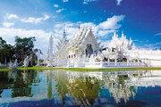 [여행, 나를 찾아서]자연과 문화유산의 조화… 태국 치앙마이로 떠나볼까