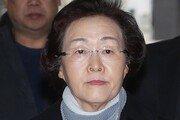 '횡령·취업청탁' 의혹 신연희 14시간 경찰 조사 후 귀가