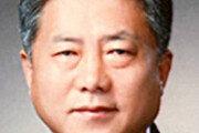 [인사]한국산업인력공단 이사장에 김동만 前한국노총 위원장