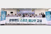 """""""이배영 감독님, 올림픽 메달 따면 기분이 어때요?"""""""