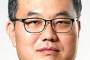 [오늘과 내일/배극인]한국, 조급하면 진다