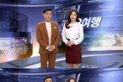 양승은, '출발 비디오 여행' 하차…파업 불참 때문?