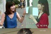 '썸' 기안84 감탄한 박나래 리즈시절 미모?…6년 전 모습 보니 청초美 '뚝뚝'