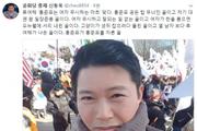 """신동욱 """"류여해VS홍준표, 열 남자보다 류여해가 낫다"""""""