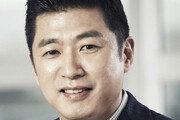 파라다이스 그룹, 이웃사랑 성금 1억5천만원 기탁