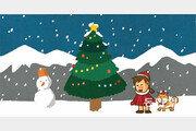 [카버의 한국 블로그]영국에선 크리스마스 다음날도 쉰답니다