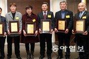 '동아 황금대상' 우수 독자센터 사장 8명 시상