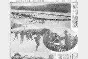 [아하!東亞]1923년 평양서 '대동강 빙상대회' 처음 열어