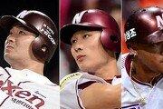 [베이스볼 브레이크] '2년간 홈런 8위' 넥센, '박하스 트리오'만 믿어라