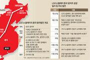 """""""일자리 유출 막아라"""" 까다로워진 해외공장 승인"""