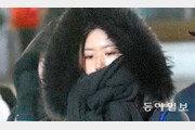 중무장 퇴근길… 27일 더 춥다, 서울 영하 11도