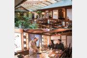[골든걸]도심 속 힐링 스팟, 특급호텔 겨울 숙박 패키지 & 레스토랑 정보 7