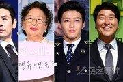 [마케터가 뽑은 올해의 배우②] 설경구·나문희·강하늘·송강호