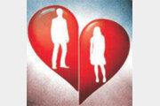 [횡설수설/주성원]결혼 계급 사회