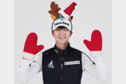 박성현 '신인 3관왕'… 올해 LPGA 첫번째 뉴스