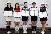 창단·이적 러시…한국여자골프 '지각변동'