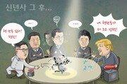 [동아 만평] 핵 단추