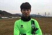 한국축구 대세 이재성이 말하는 '2018'