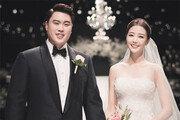 """류현진-배지현 """"우리 결혼했어요"""""""
